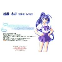 Image of Mitsuki Hayase