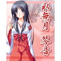 Image of Kotone Minatsuki