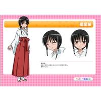 Image of Sumire Midou