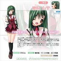 Image of Yuuri Homura