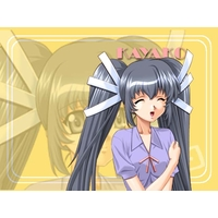 Image of Kayako