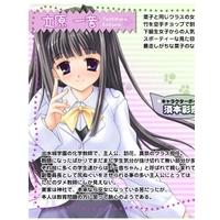 Image of Kazune Tachihara