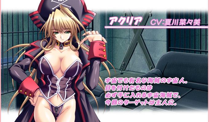 https://ami.animecharactersdatabase.com/./images/kosutsutealien/Akuria.jpg