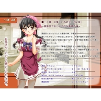 Image of Otoha Ichinose
