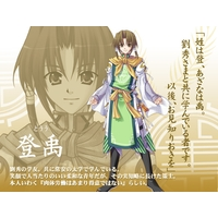 Profile Picture for Shou Rin