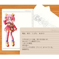 Image of Akino Shigira