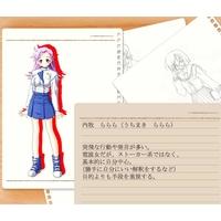 Image of Rarara Uchimaki