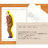 Image of Reou Hinaku