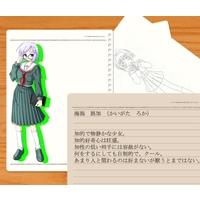 Image of Roka Kaigata