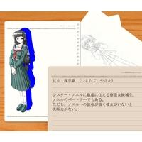 Image of Yasaka Tsuetate