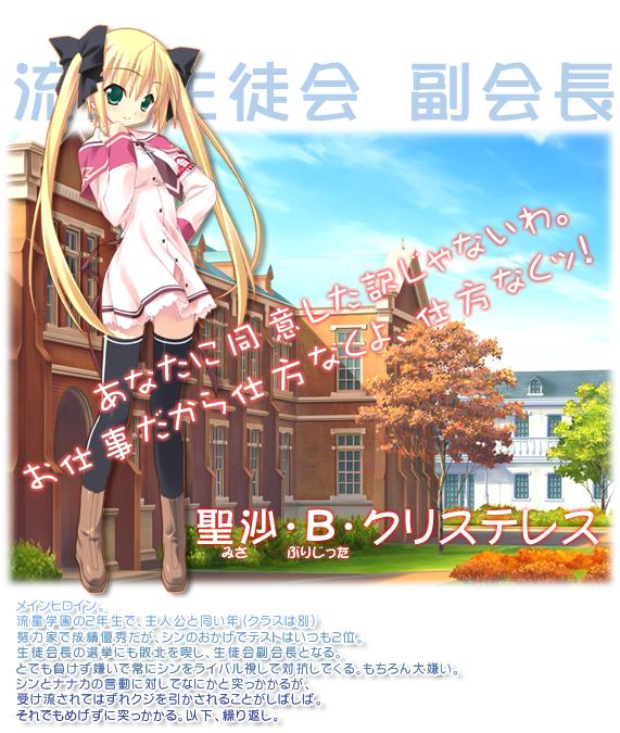 https://ami.animecharactersdatabase.com/./images/kurukuru/chara03misa_a.png