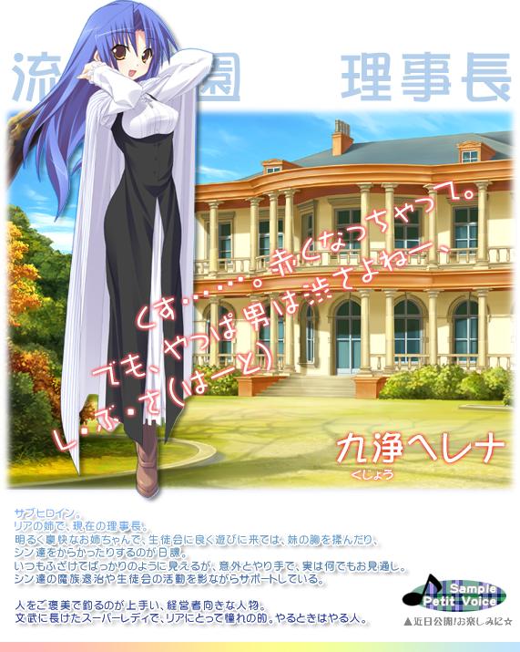 https://ami.animecharactersdatabase.com/./images/kurukuru/chara08herena.png
