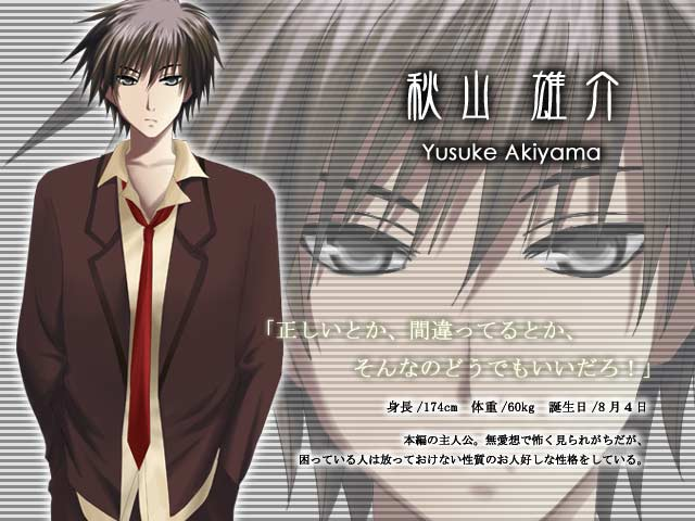 https://ami.animecharactersdatabase.com/./images/lasselnoel/Yusuke.jpg
