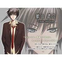 Profile Picture for Yusuke Akiyama
