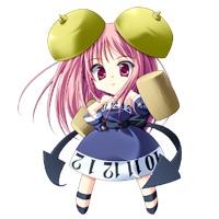 Image of Okiru