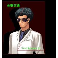 Image of Sano Masamichi
