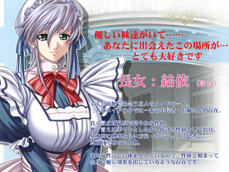 https://ami.animecharactersdatabase.com/./images/lycoris/Yui.jpg