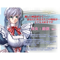 Profile Picture for Yui