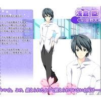 Image of Omi Asakura