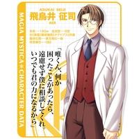 Image of Seiji Asukai