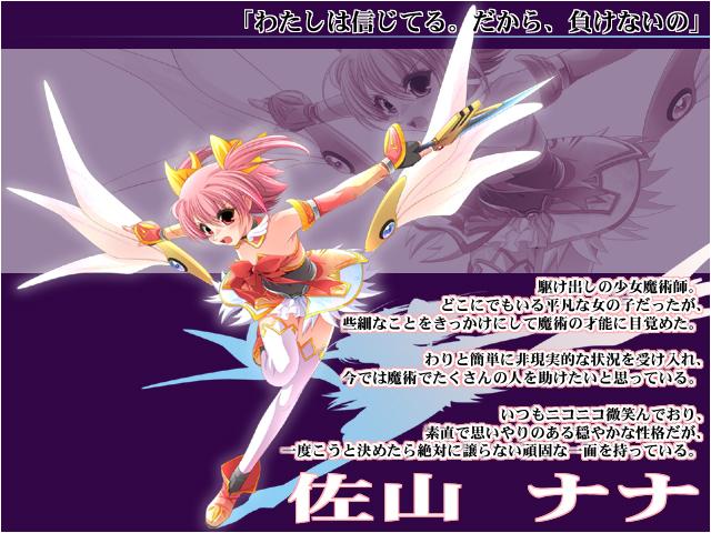 https://ami.animecharactersdatabase.com/./images/magicalarms/Nana.jpg