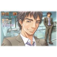 Image of Ken Murata