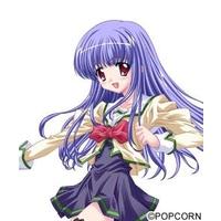 Image of Arisa Kikuchi