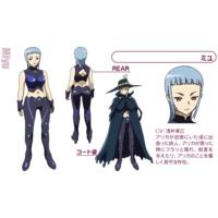 Image of Miyu