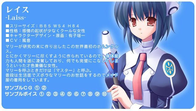 https://ami.animecharactersdatabase.com/./images/majo2/Laiss.jpg