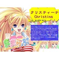 Image of Christina Hostetler