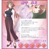 ./images/maternity_insult/Satsuki_thumb.jpg