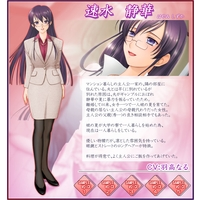 ./images/maternity_insult/Shizuka_thumb.jpg