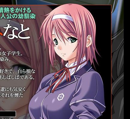https://ami.animecharactersdatabase.com/./images/medorei/Minato_Morino.png