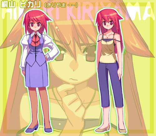 https://ami.animecharactersdatabase.com/./images/megalaughter/Hikari_Kiriyama.jpg