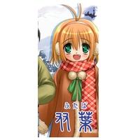 Image of Futaba