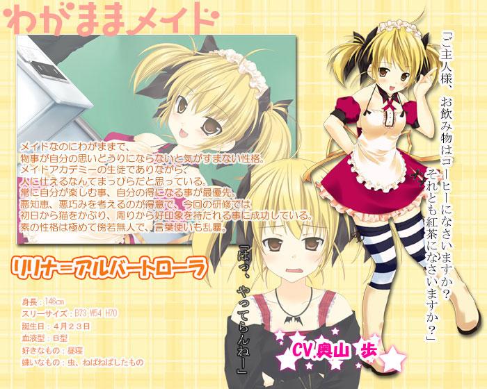 https://ami.animecharactersdatabase.com/./images/meikuru/Ririna_Aruba-Toro-u.jpg