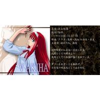 Profile Picture for Akiha Vermilion