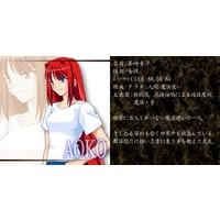 Image of Aoko Aozaki