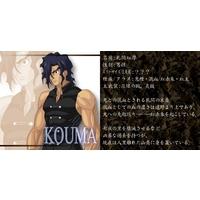 Image of Kouma Kishima