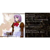 Image of Mech-Hisui