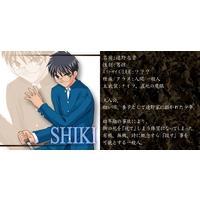 Image of Shiki Tohno