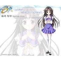 Image of Chisa Hakosaki