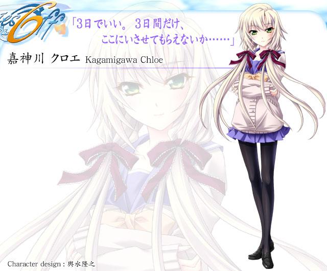 https://ami.animecharactersdatabase.com/./images/memoriesoff6/Chloe_Kagamigawa.jpg