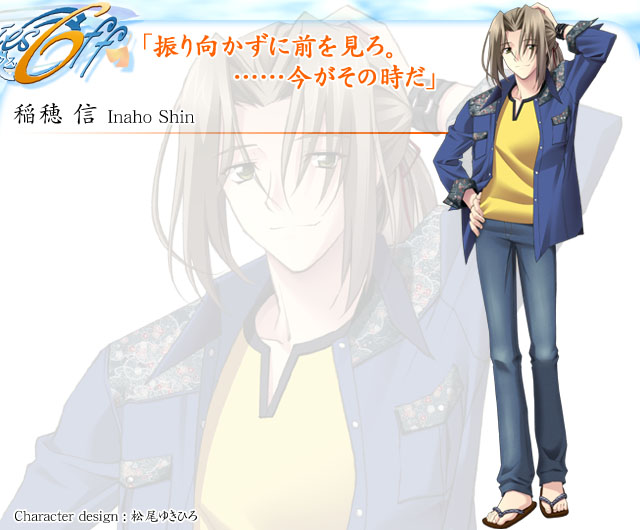 https://ami.animecharactersdatabase.com/./images/memoriesoff6/Shin_Inaho.jpg