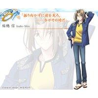 Image of Shin Inaho