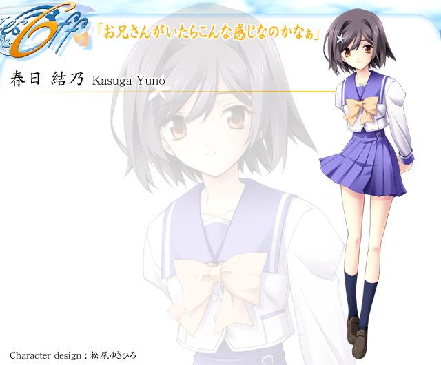 https://ami.animecharactersdatabase.com/./images/memoriesoff6/Yuno_Kasuga.jpg