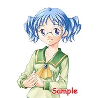 Image of Yuma Nishiki