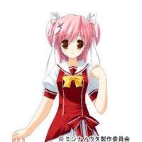 Image of Naru Katase