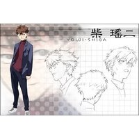 Image of Youji Shiba