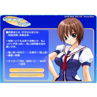Image of Mahiru Suzuhara